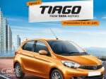 Tata Tiago is Zica's New name!