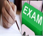 CBSE Class XII Compartment Examination 2017 on July 17