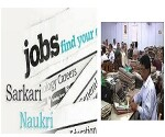 Karnataka Government is hiring Stenographers/ Typists, apply now