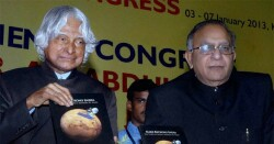 Be unique to succeed, Kalam tells students