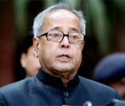 President to inaugurate AMU campus