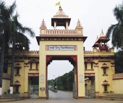 BHU MBA admission process starts, last date of application March 4
