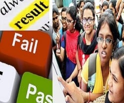 Jharkhand Academic Council Class 12 Arts Result 2017 Declared, Know How To Check Scores Here