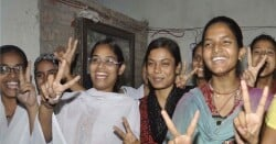 Bihar Board Intermediate Compartmental Result 2017 Declared