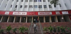 India Post Office  Notifies Recruitment For Gramin Dak Sevaks: Know How To Apply
