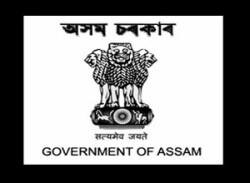 Government of Assam Recruitment: Vacancy for Lower Division Clerk-cum-Typist, Data Entry Operator