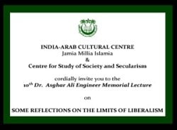 Engineer Memorial Lecture at Jamia Millia Islamia