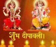 tuesday dipawali effects on new year