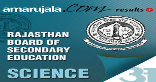 Rajasthan Board 12th Science result announced