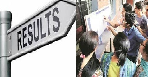 Scrutiny And Revaluation Result Recent Updates - Amar Ujala