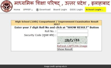 UP Board 2017: Class X Compartment, Improvement Result Declared