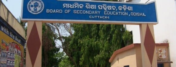 Odisha Teacher Eligibility Test 2017: Registration To Start On August 25