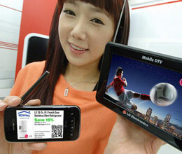 lg launches mobile tv application