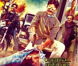 film review gangs-of-wasseypur-2