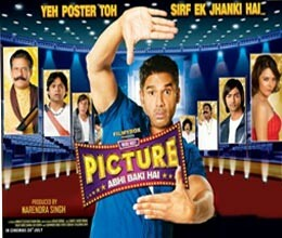 movie review mere dost picture abhi baaki hai