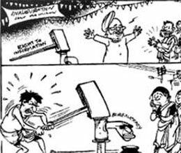 NCERT Sociology Textbook Cartoon Controversy