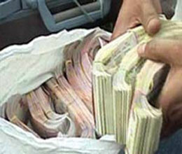 preparation of cash subsidy scheme across country from february