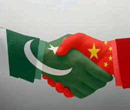 pakistani prime minister ashraf visiting china