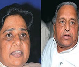 government aod opposition eyes on sp and bsp