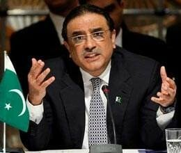 corruption case on zardari