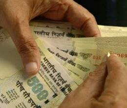 rupee lower by 1 paise