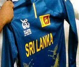 sri lanka beats new zealand by 14 runs