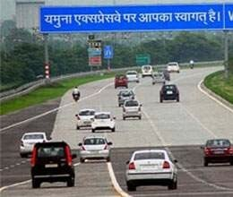 ex army men will be appointed for yamuna expressway security