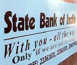 SBI to cut lending rates