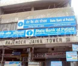 state bank of patiala will give 9 26 percent interest