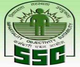 examination pattern for ssc exams will change