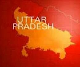 Uttar Pradesh Excise Service Tax lokpal appointed