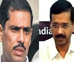 serious-charges-of-corruption-leveled-on-Rabart-Vadra-by-the-Kejriwal