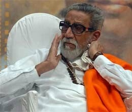 bal thackeray is very critical, mumbai on high alert
