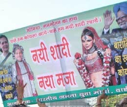 coal minister sriprakash jaiswal wedding with rakhi sawant