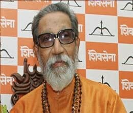 I'm sick but on the ventiletre says bal thackeray
