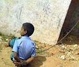 child weak in arbi language bend in bars