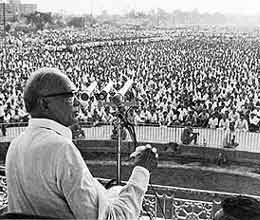 jayaprakash narayan had given direction to country