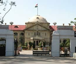 fire in allahabad high court record room