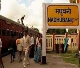 madhubani remains tense after violence