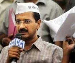 kejriwal set for another expose says it can be pretty big