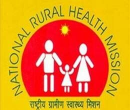 monitoring on every level in nrhm recruitments
