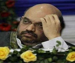 trial against amit shah stays