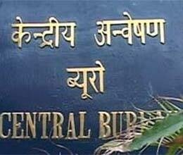 supreme court on with cbi in nrhm case