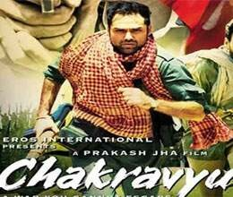 ban on chakravyuh song lifted