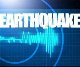 earth quake jolts chamba kangra border in hp