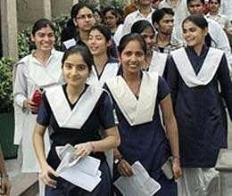 padhen betiyan badhen betiyan scheme implemented in up