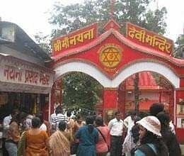 nayna devi gets 23 lakh by devotee