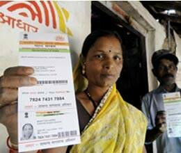 get your aadhar card completed to get government benefits