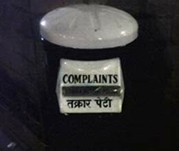 now mumbaikars can do complaints in drop boxes