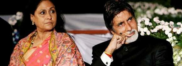 jaya amitabh share secrets in bangla